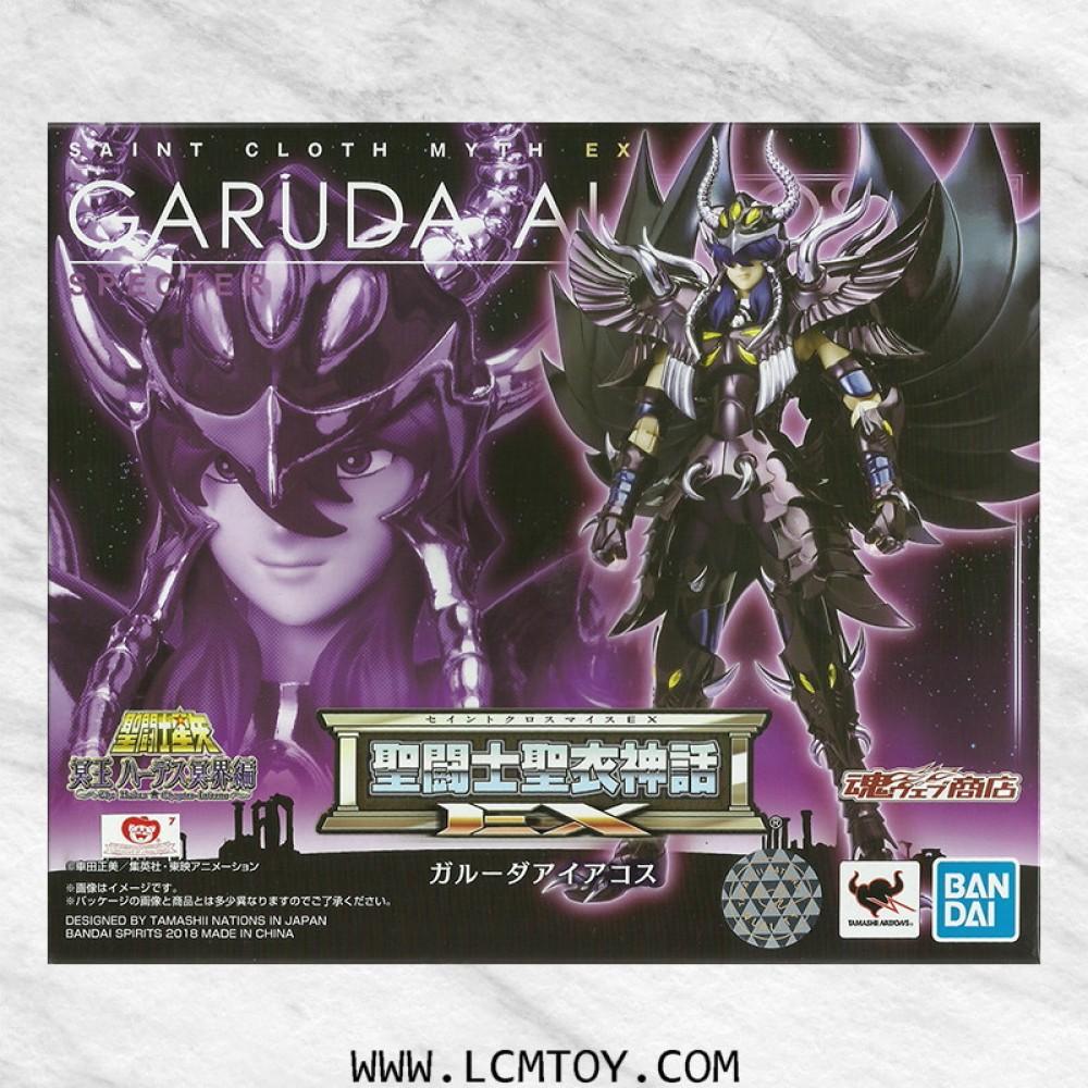 EX Garuda Aiakos (Bandai)