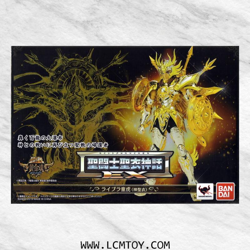 EX Libra Dohko God Cloth (Bandai)
