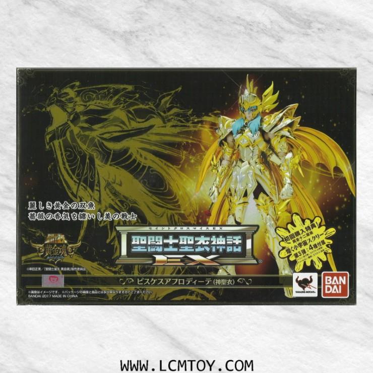 EX Pisces Aphrodite God Cloth (Bandai)