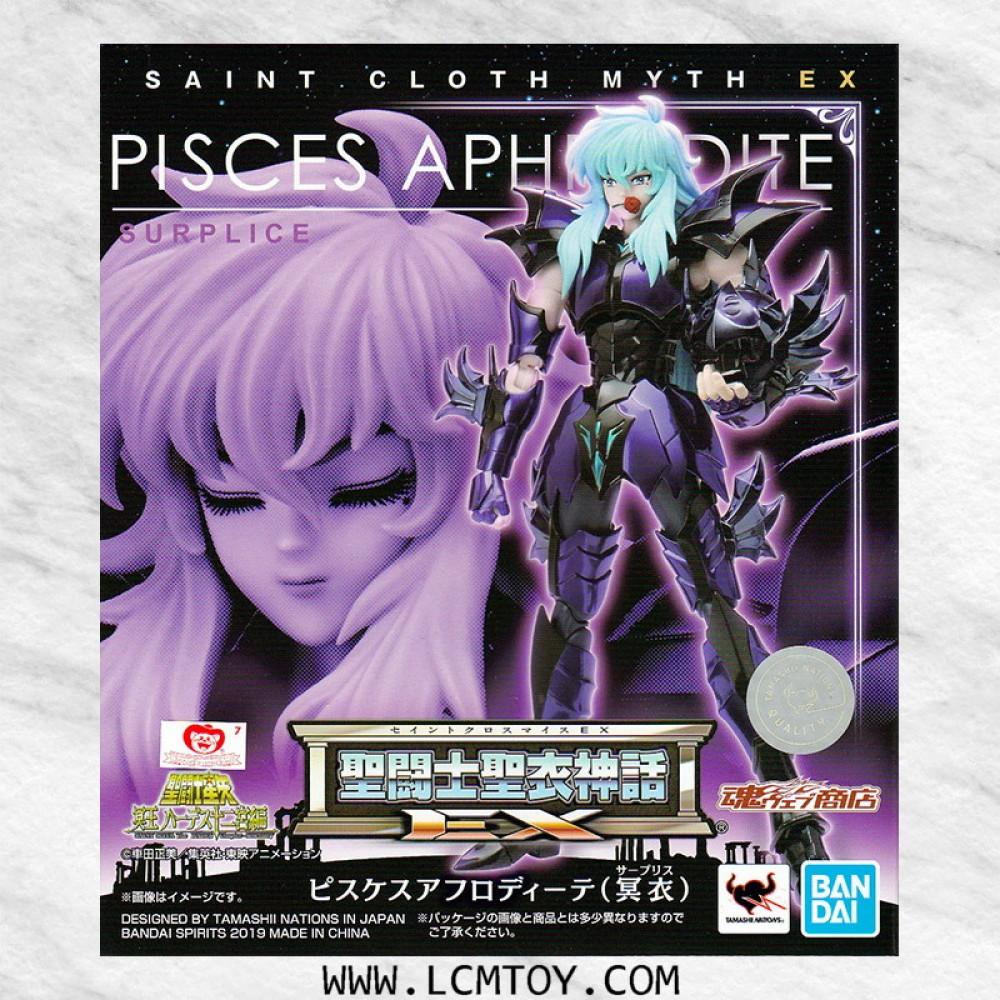 EX Pisces Aphrodite Surplice - JP Version (Bandai)