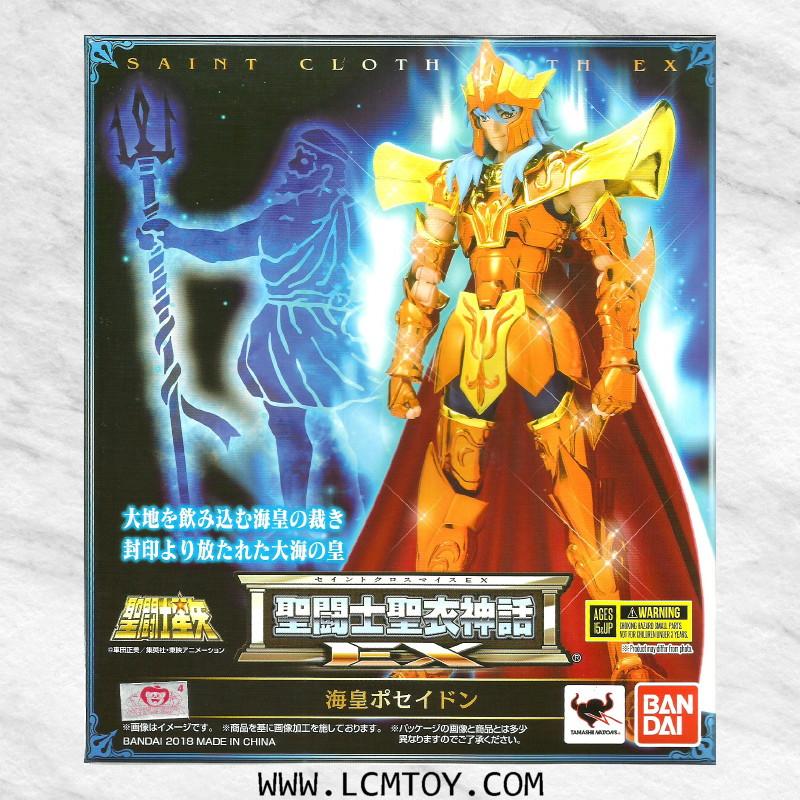 EX Sea Emperor Poseidon (Bandai)