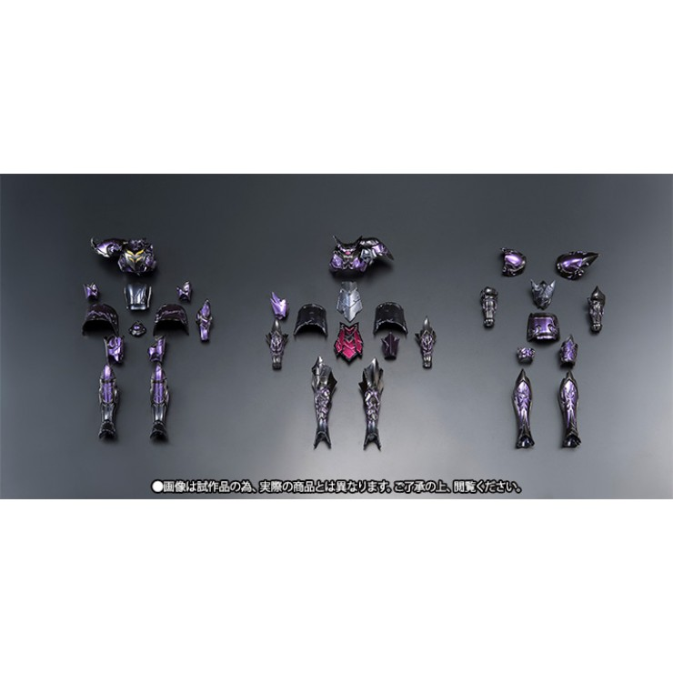 [Pre-Order] EX Broken Surplice Parts Set (Bandai)
