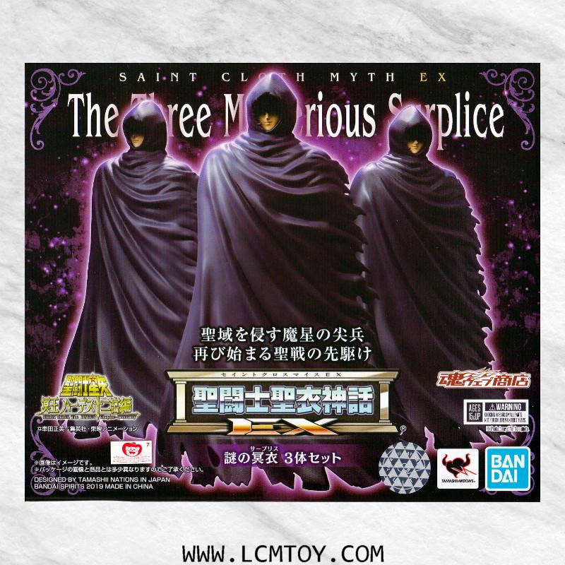 EX The Three Mysterious - Surplice (Bandai)