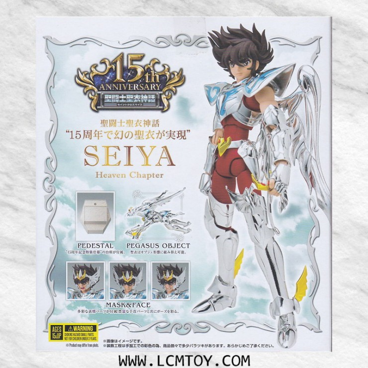 Pegasus Seiya - Heaven Chapter (Bandai)