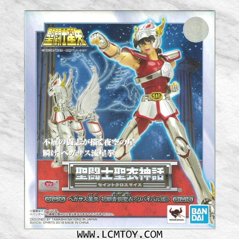 Pegasus Seiya V1 (First Bronze Cloth) - Revival Version (Bandai)