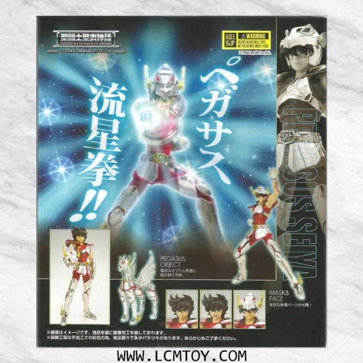 Pegasus Seiya V1 (First Bronze Cloth) - Revival Version (Bandai)
