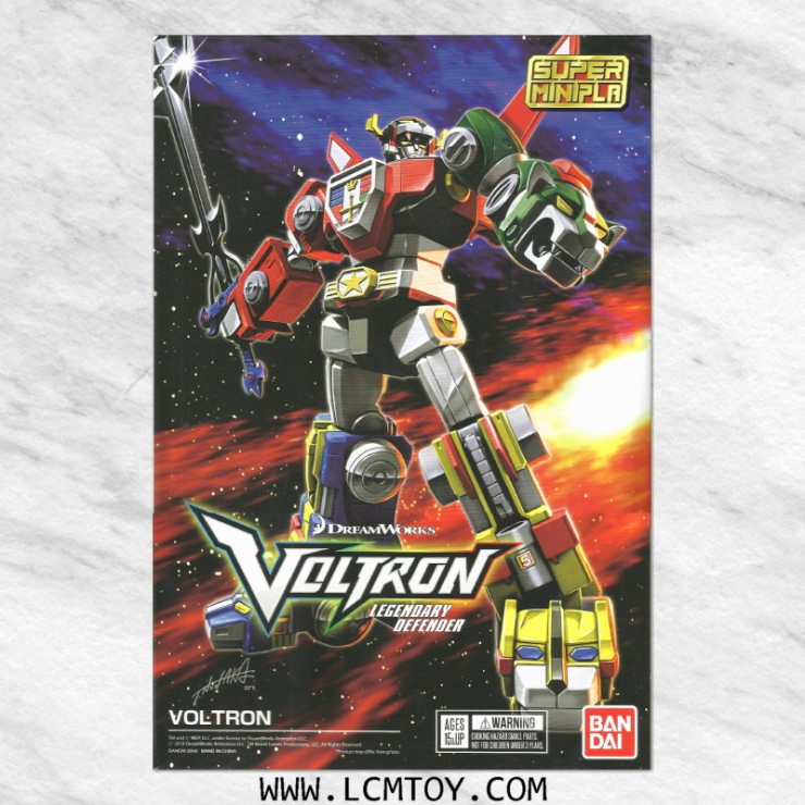 Super Minipla - Voltron Legendary Defender Model Kit (Bandai)