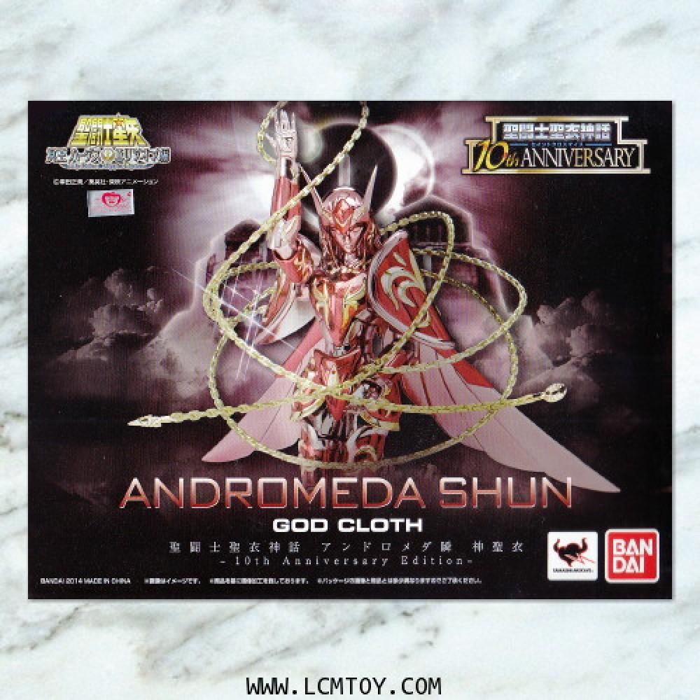 Andromeda Shun God Cloth - 10th Anniversary Edition (Bandai)