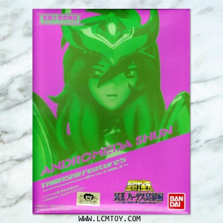 Andromeda Shun V3 - Original Color Edition (Bandai)