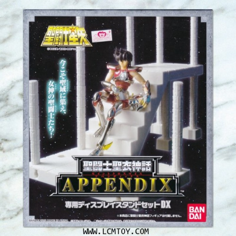 Appendix DX Display Set (Bandai)