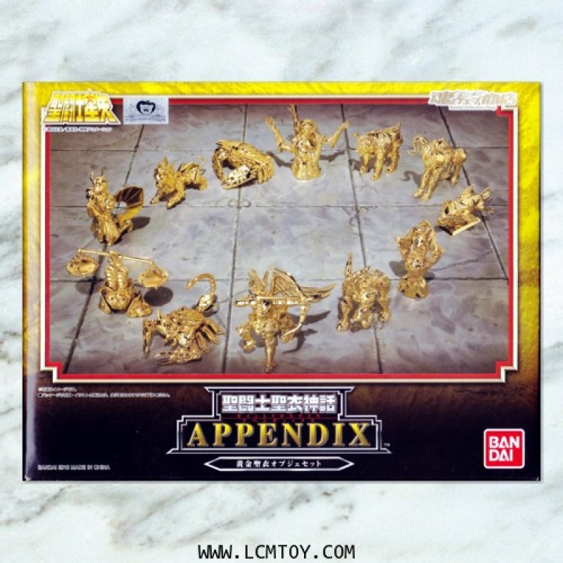 Appendix 12 Gold Object Set (Bandai)