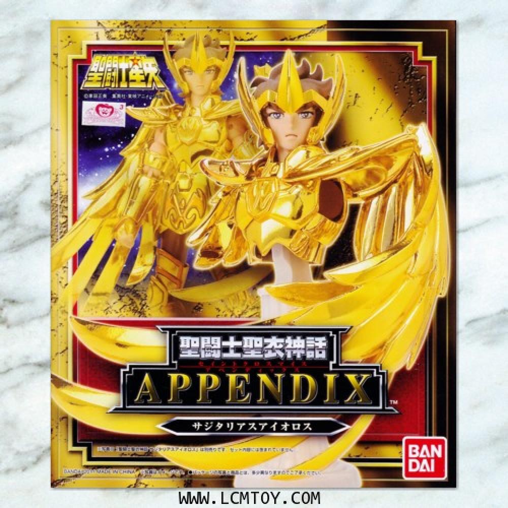 Appendix Sagittarius Aiolos (Bandai)