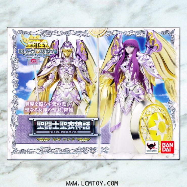 Athena God Cloth - 10th Anniversary Edition (Bandai)