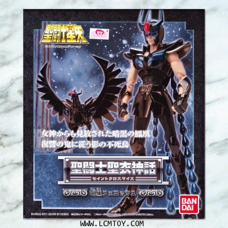 Black Phoenix V1 (Bandai)