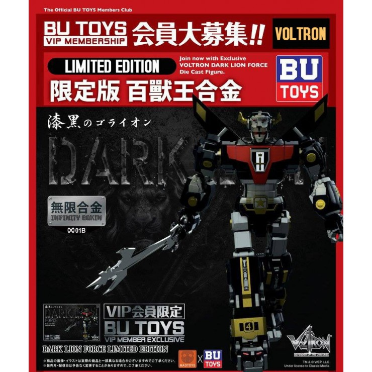 Voltron Defender of the Universe - Dark Edition (Icarus Toys)