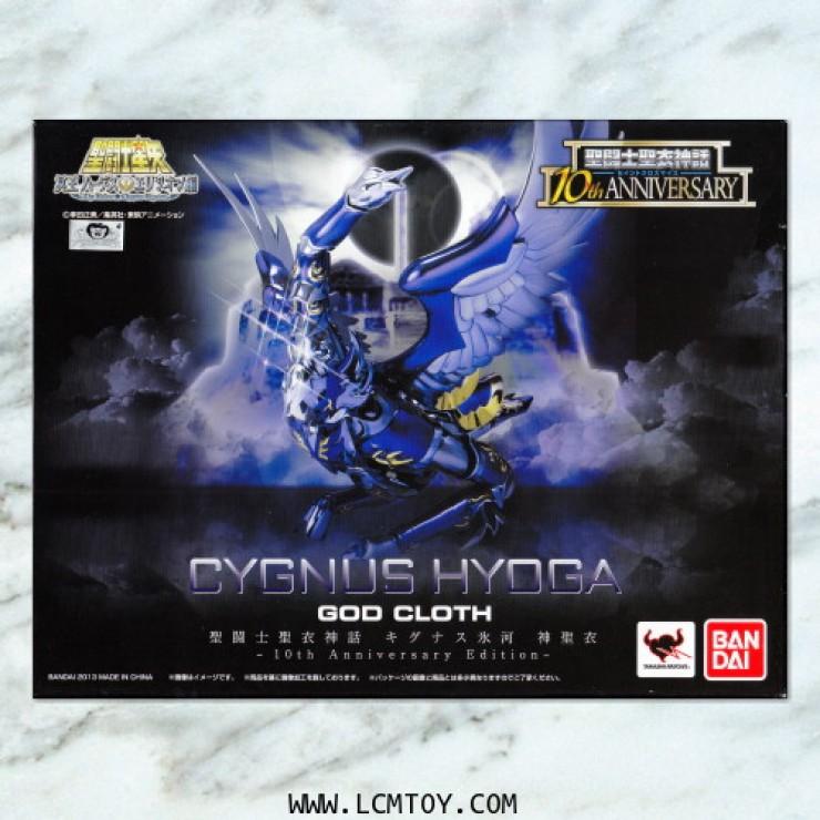 Cygnus Hyoga God Cloth - 10th Anniversary Edition (Bandai)