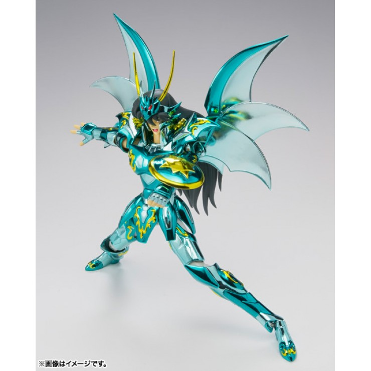Dragon Shiryu God Cloth - 10th Anniversary Edition (Bandai)