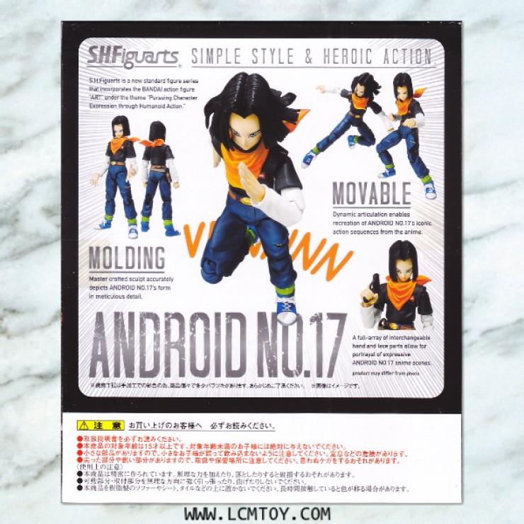 S.H.Figuarts Android No.17 (Bandai)