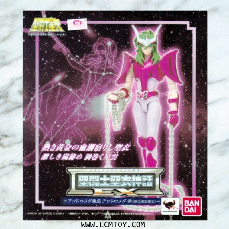 EX Andromeda Shun V2 - New Bronze Cloth (Bandai)