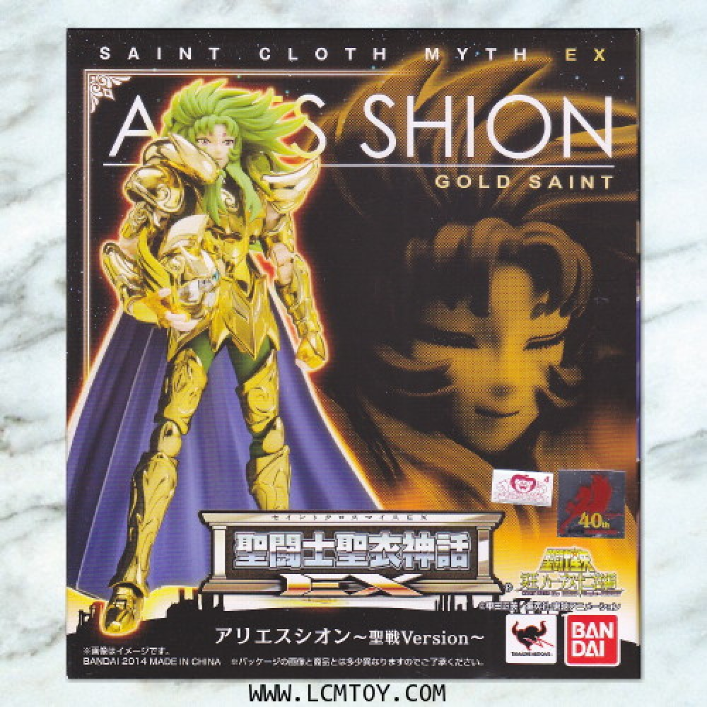 EX Aries Shion - Holy War Version (Bandai)