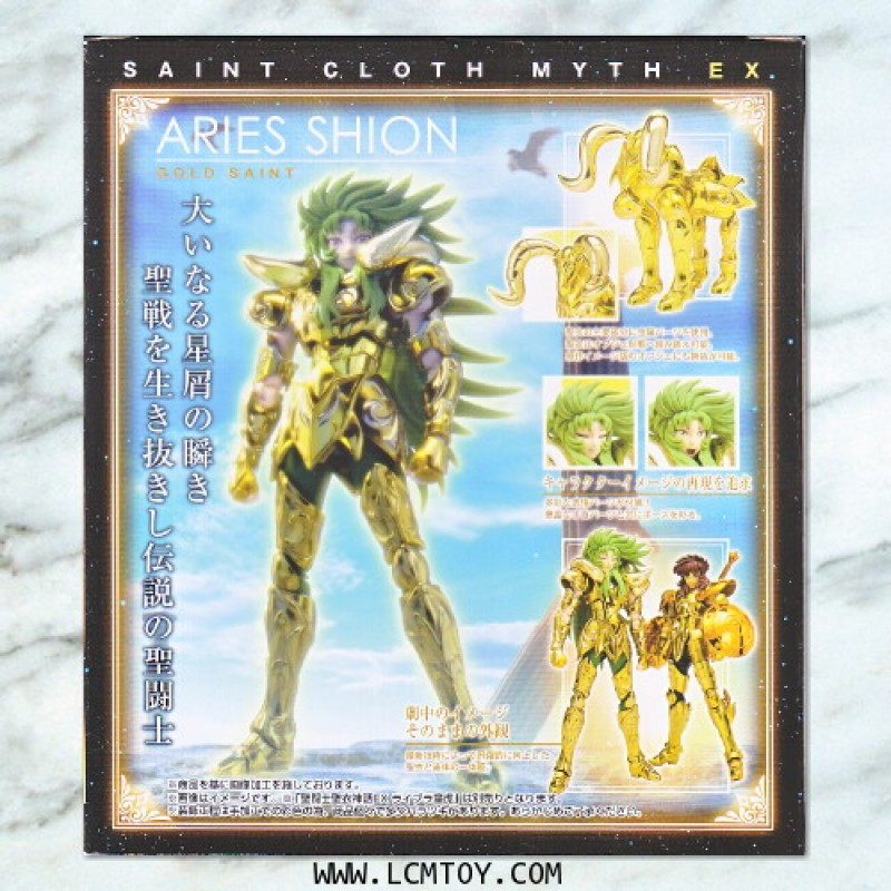 Bandai Saint Cloth Myth EX Aries Shion