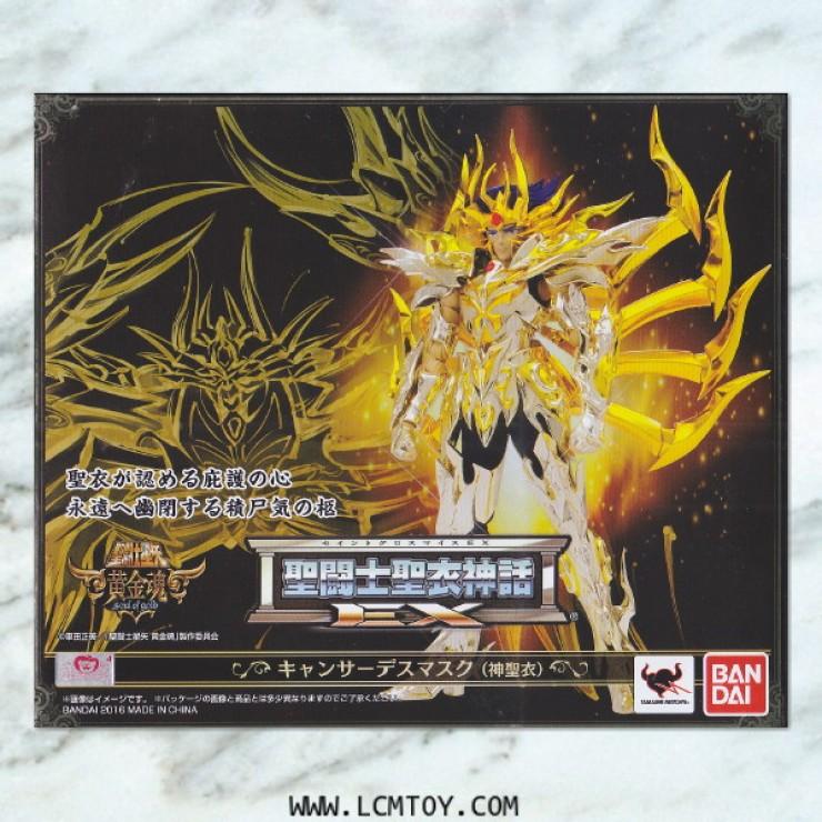 EX Cancer Deathmask God Cloth (Bandai)