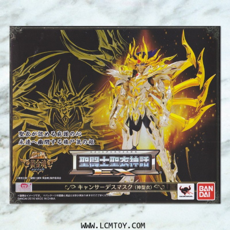 EX Cancer Deathmask God Cloth (Bandai)