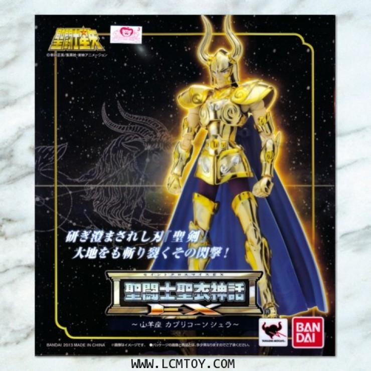 EX Capricorn Shura (Bandai)