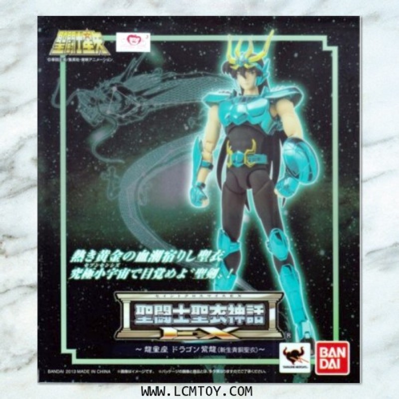 EX Dragon Shiryu V2 - New Bronze Cloth (Bandai)