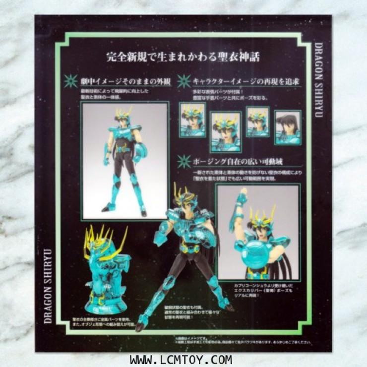 EX Dragon Shiryu V2 - New Bronze Cloth (Bandai)