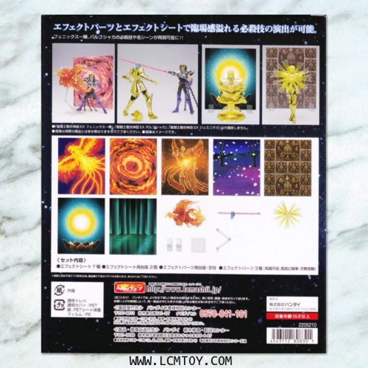 EX Effect Parts Set (Virgo Shaka & Phoenix Ikki) (Bandai)
