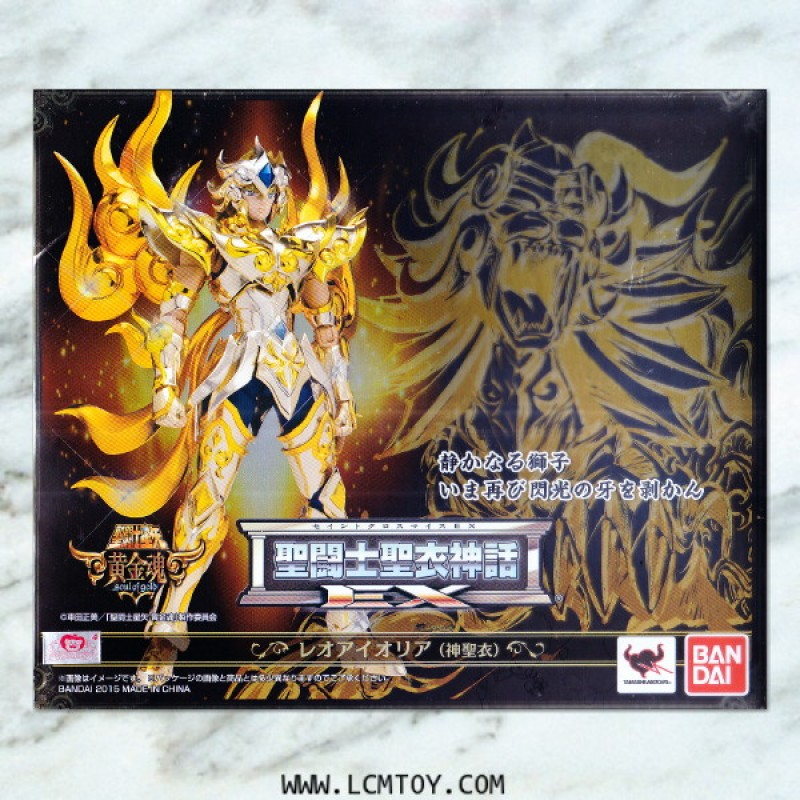 EX Leo Aiolia God Cloth (Bandai)