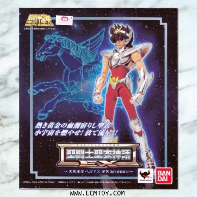 EX Pegasus Seiya V2 - New Bronze Cloth (Bandai)