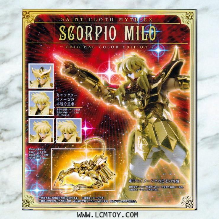 EX Scorpio Milo - Original Color Edition (Bandai)