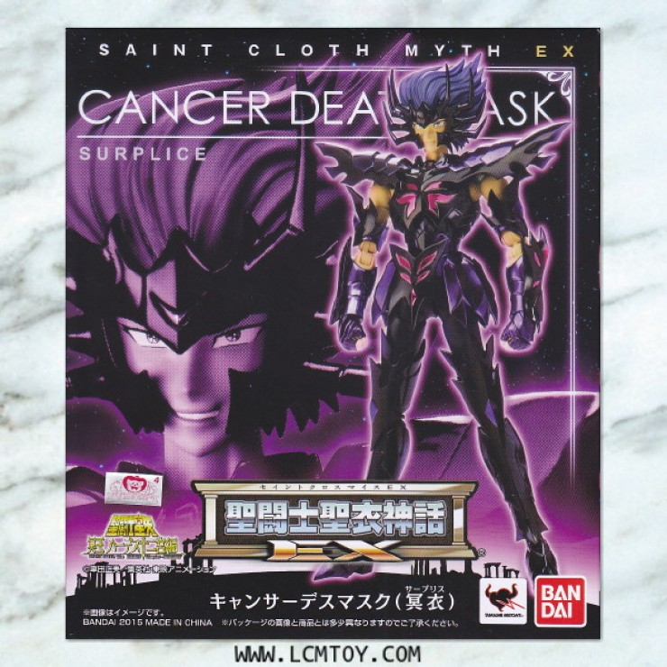EX Cancer Deathmask - Surplice (Bandai)