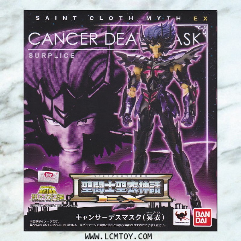 EX Cancer Deathmask - Surplice (Bandai)