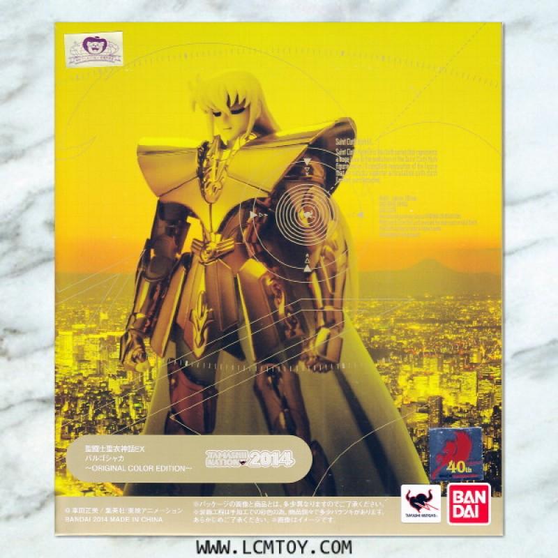 EX Virgo Shaka - Original Color Edition (Bandai)