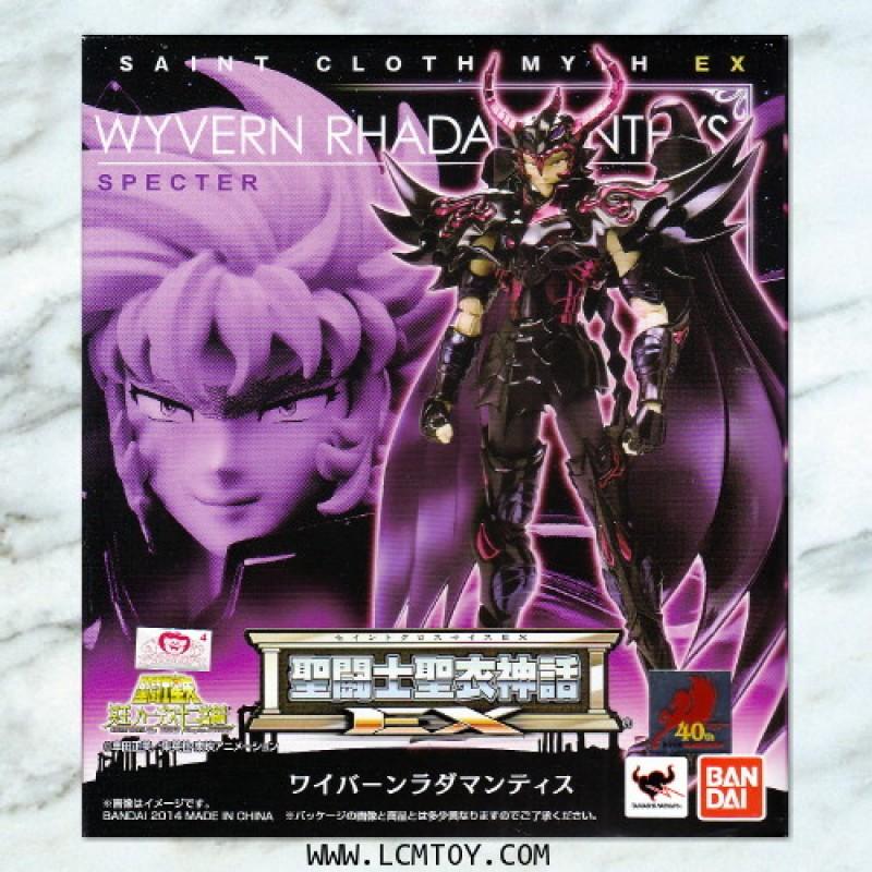 EX Wyvern Rhadamanthys (Bandai)
