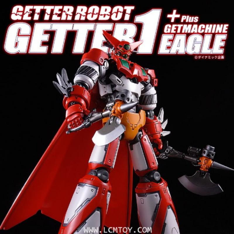 EX Gokin Getter Robot 1 - First Edition (Fewture Models)