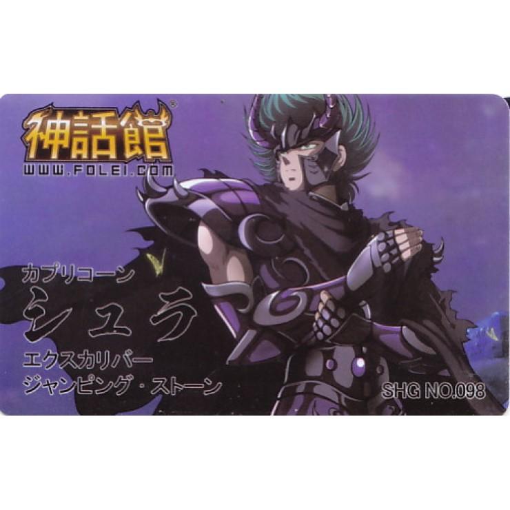 Cloak for EX Capricorn Shura - Surplice (Folei)