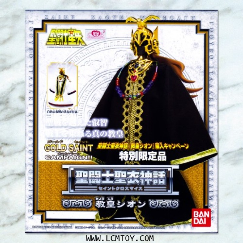 Grand Pope Sion - Gold Saint Campaign (Bandai)