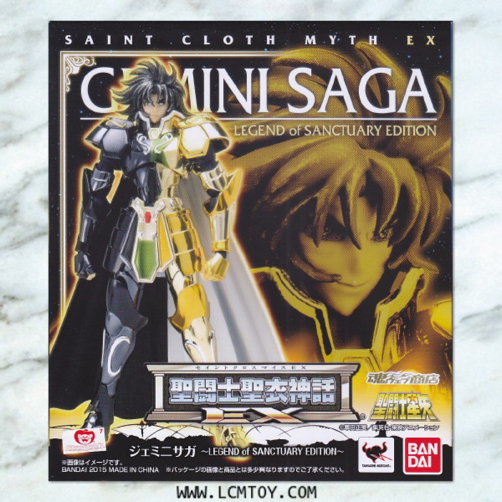 EX Gemini Saga - Legend of Sanctuary Edition (Bandai)