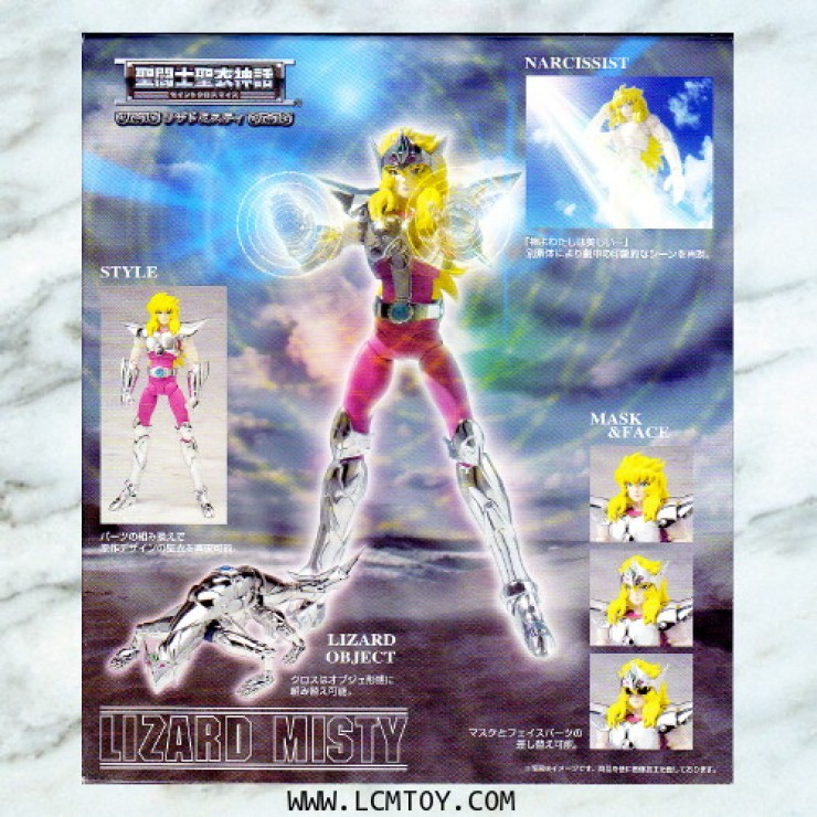 Lizard Misty (Bandai)