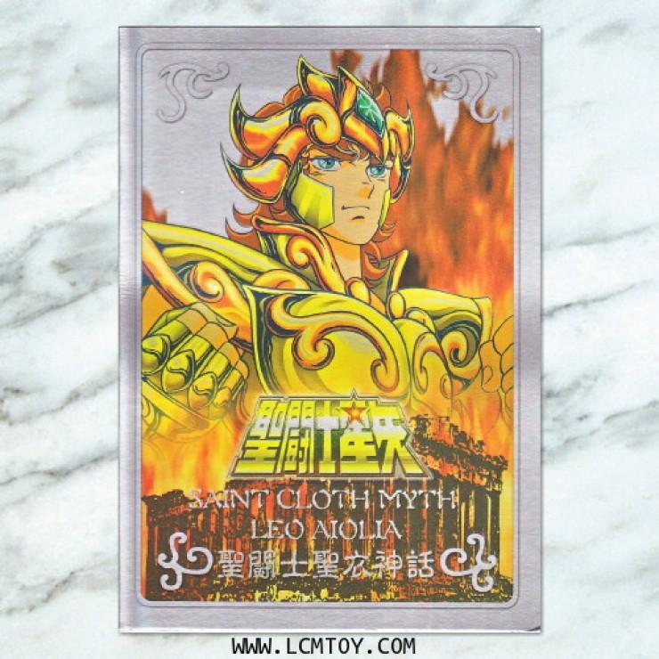 Metal Mat - Leo Aiolia (Bandai)