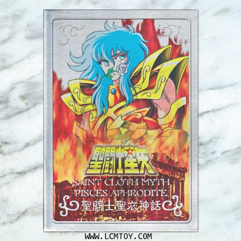Metal Mat - Pisces Aphrodite (Bandai)