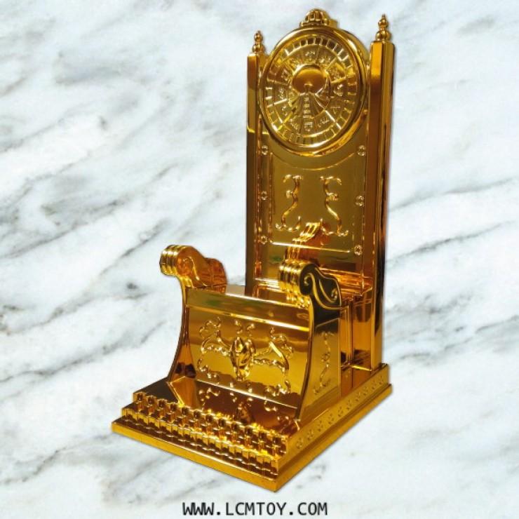Golden Throne (Metal Club)