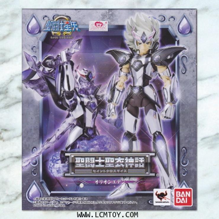 Orion Eden - Omega (Bandai)