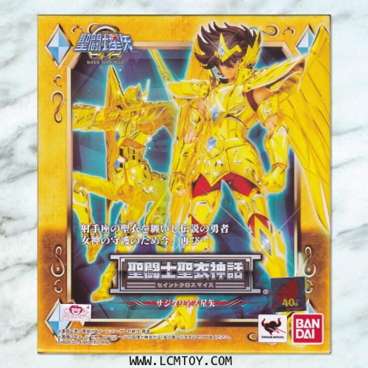 Sagittarius Seiya - Omega (Bandai)