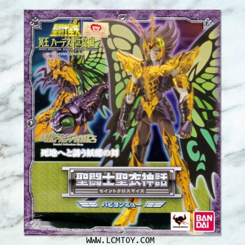 Papillon Myu (Bandai)