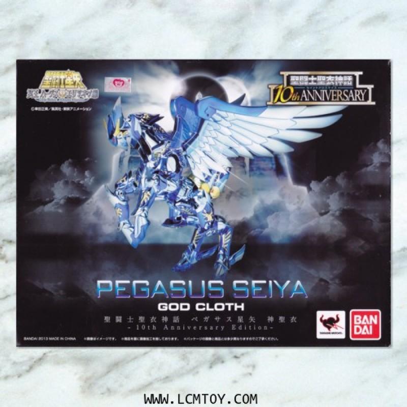 Pegasus Seiya God Cloth - 10th Anniversary Edition (Bandai)